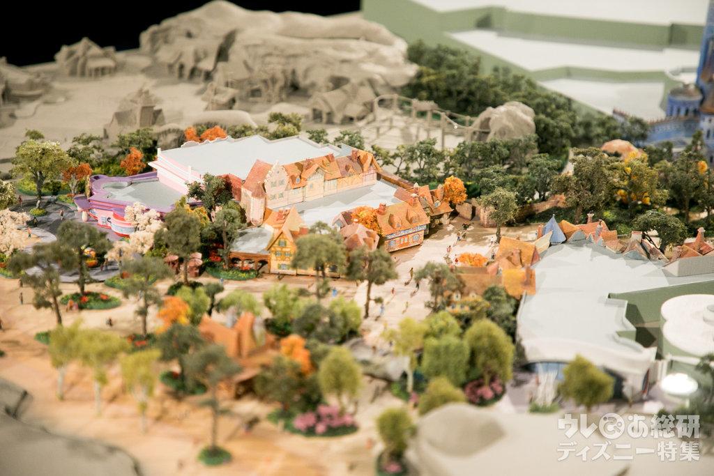Fantasyland C.jpg
