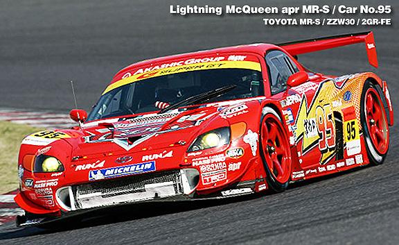 lightning-mcq2-japan-gt300.jpg