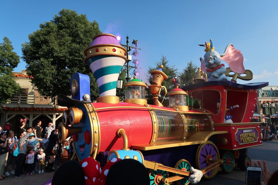 parade-IMG_4398.JPG